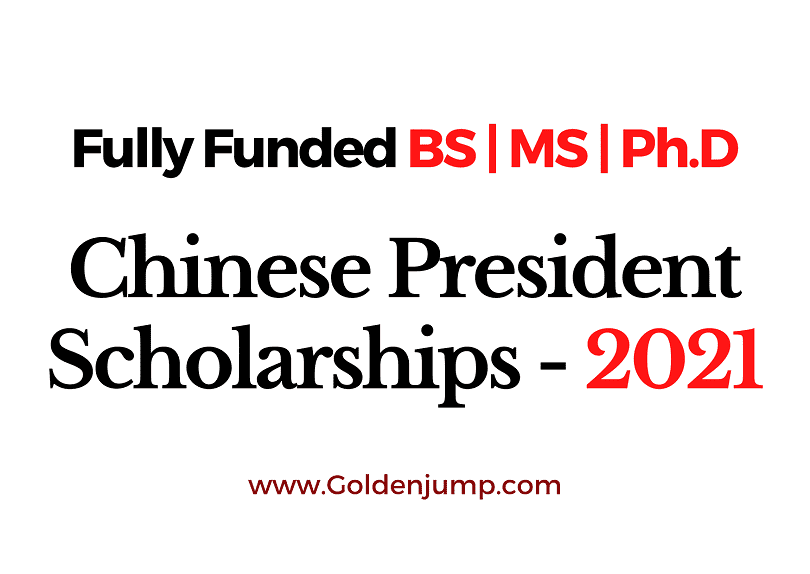 Fully Funded President Scholarships 2021 at Lanzhou University in China