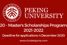 Photo of 120 Fully Funded Scholarships 2021-2022 | Peking University | China