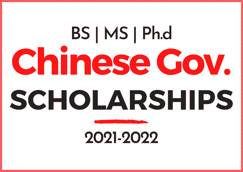 Tianjin University CSC Scholarships 2021-2022 | Bachelors - Masters and Ph.D in China